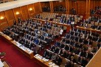 снимка 1 Първото заседание на новия парламент в СНИМКИ