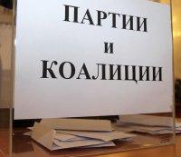 Твърдения за контролиран вот във Варна