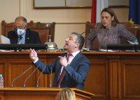 снимка 38 8-часови дебати във втория ден на новия парламент (СНИМКИ)