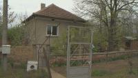 Боен арсенал открит в дома на стрелеца от Манастирище