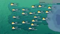 Днес ще е по-топло от вчера, по празниците – до 30°