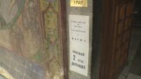 Как ще се спазват мерките в храмовете в Благоевградско