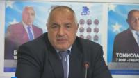 Борисов: Моят страх е, че няма да се направи правителство