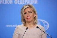 Захарова: Фалшива новина е участието на руските спецслужби във взрива във военни складове в Чехия
