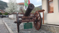 145 години от Априлското въстание: Започнаха честванията в Клисура