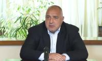 Борисов: В пълния си обем грижата за българските граждани сме я изпълнили