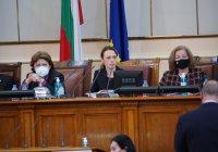 Заседание на НС, депутатите се отказаха от изслушване на Борисов