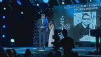 """Връчват наградите на фондация """"Стоян Камбарев"""""""