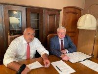 Борисов: Осигурихме допълнителни 50 лева към пенсиите и за месец май