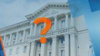 Ще намерят ли ГЕРБ подкрепа от другите партии за съставяне на правителство?