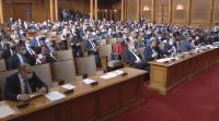 Депутатите обсъждат предложените промени в Изборния кодекс