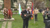 106 години от арменския геноцид