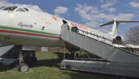 Превръщат изоставен самолет край Дунав в творческа атракция