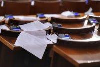 Парламентът не прие седмичната програма за работа