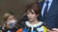 """Атанасова: Още не сме решили дали ще подкрепим """"Има такъв народ"""""""