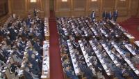 С голямо мнозинство: НС прие мораториум върху действията на правителството в оставка