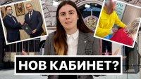 """""""Важното с Флора"""", епизод 4: Мандатът на ГЕРБ, Борисов в болница и Планът за възстановяване"""