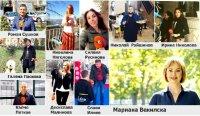 """Екипът на предаването """"България в 60 минути"""" с номинация за """"Златна ябълка"""""""