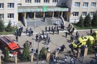 снимка 1 Стрелба в училище в Казан, има жертви и ранени