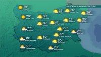 Отново летни температури днес