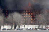 Петима души загинаха при пожар край Москва