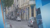 "Започва ремонтът на улица ""Цар Иван Шишман"""