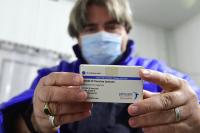 """Дания забрани ваксината на """"Джонсън и Джонсън"""""""