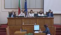 Закриването на спецсъдилищата не влезе в дневния ред на парламента