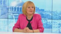 Мая Манолова: Осветихме корупцията, случаите вече няма как да бъдат заметени