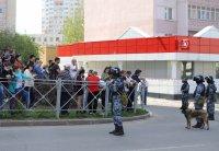 снимка 2 Стрелба в училище в Казан, има жертви и ранени