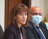 Камелия Нейкова е новият председател на ЦИК