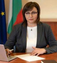 Нинова: Борисов продължи да раздава напътствия и да се меси в работата на други партии