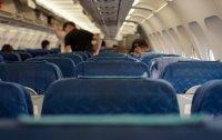 Ръст на цените на международните пътувания