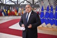 Борисов пред евролидерите: Трябват инвестиции в дигитални инструменти и модернизация на учебния процес