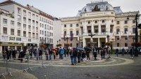 Правителството на Словакия получи вот на доверие