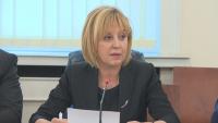 Скандал в Комисията по ревизия, оглавявана от Мая Манолова