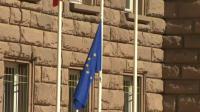 В Деня на Европа издигнаха знамето на ЕС пред президентството