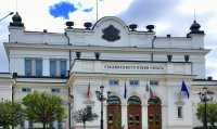 Скандал в Народното събрание заради Росенец и пенсиите (обновява се)