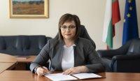 Нинова: Борисов и новите партии се захапаха за Изборния кодекс и забравиха за проблемите на хората