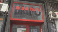 ВМРО решават ще влязат ли в коалиция за вота на 11 юли