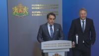 Служебният кабинет одобри 57,1 млн. лв. за изборите на 11 юли