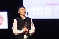 снимка 7 Раздадоха наградите Икар - вижте кои са победителите (Снимки)