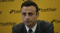 Бербатов с нова критика към БФС