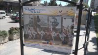 Как българските неделни училища по цял свят посрещат 24 май?