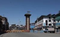 ЕК призова за ограничаване на пътуванията от Индия