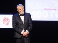 снимка 4 Раздадоха наградите Икар - вижте кои са победителите (Снимки)