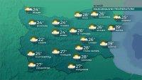 Валежи в Западна България в следобедните часове