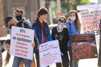снимка 2 Протест пред МС: Искат затваряне на фермата за норки край Стара Загора (Снимки)