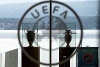 Официално: Порто приема финала на Шампионската лига