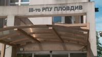 Полицаите в Пловдив арестувани заради корупция и чадър над престъпни групи (ОБЗОР)